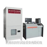 100噸電池擠壓試驗機 BE-6045-100T