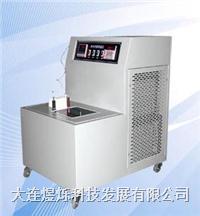 冲击试验低温槽(-100℃) DWY-100