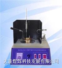 半自動開口閃點測定儀 DLYS-109C