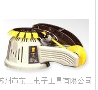 胶纸切割机,YAESU,ZCUT-2,ZCUT-2胶带切割机