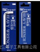 日本原装WISE若穗田内六角扳手HV-1000苏州杉本有售