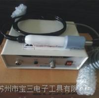 日本铃木SUZUKI超声波切割机SUW-30CMH苏州杉本代理销售