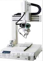 UNIX-DF303L激光焊锡机器人