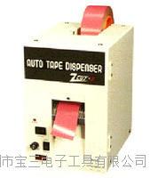 苏州杉本日本原装上等素自动胶纸切割机ZCUT-3