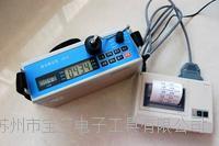LD-3激光粉尘仪连接微型打印机