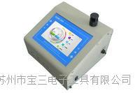 AQM-100便携式空气质量监测子站