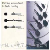 日本福乐(FLUORO)F001-X-05-VP真空吸笔