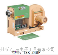 苏州杉本有货日本关西电热热风发生器TSK-24BP直销
