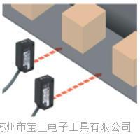 日本HOKUYO北阳传感器PEX-107C优势苏州杉本