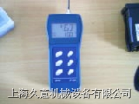 便攜式PH計(儀表)