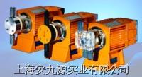 電磁計量泵 EXtronic®