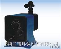 LE系列電磁隔膜計量泵 LE系列