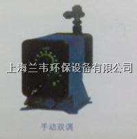 LV系列電磁隔膜計量泵 LV系列