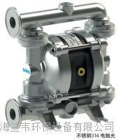 氣動隔膜泵 AF30-不銹鋼316