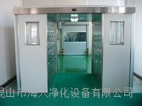 杭州不銹鋼風淋通道  貨淋室
