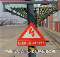 油改電移動供電系統