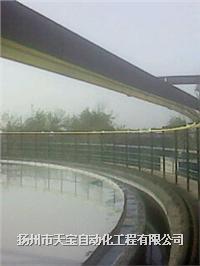 JXLH-節能型鋼鋁滑線  TB-JXLH