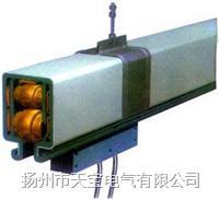 HXTS、HXTL系列多極管式滑觸線 HXTS、HXTL