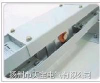 母線槽技術參數