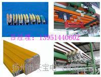 揚州滑觸線型號種類 H型滑觸線、多極管式滑線等