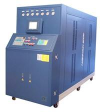 速冷速熱模具控溫設備 KFCH系列