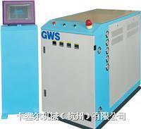 高光蒸氣無痕注塑 KGWS系列