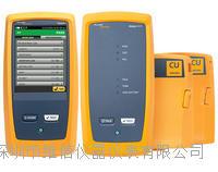 福祿克Fluke DSX8000測試儀電纜認證分析儀/DSX8000維修/DSX5000租賃