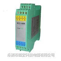 WS21522雙通道信號隔離器