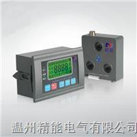 ARD2F系列智能電動機保護器
