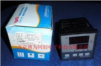 XMTE-1401V-Y 亚泰温控器