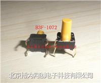 B3F-1072日本欧姆龙全新原装正品