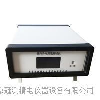 溶液介電常數測定儀