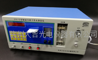 測汞儀 ZYG-2