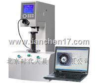 布氏硬度自動測量系統 iVision-HB
