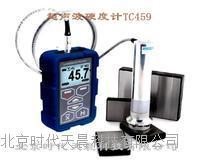 TC459超聲波硬度計