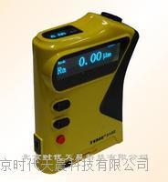 TIME3100雙屏數顯粗糙度儀