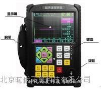 letouTCD360数字超声波探伤仪