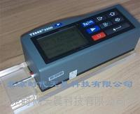 TIME3200手持粗糙度儀(原TR200)