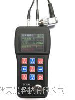 時代TC300超聲波測厚儀