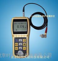 TC158高精度超聲波測厚儀
