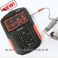 TIME5330里氏硬度計
