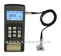 TC270高精度涂層測厚儀