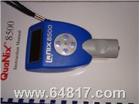 8500涂層測厚儀 QNIX8500