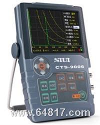 CTS-9006超聲波探傷儀 CTS-9006