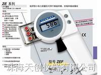ZEF-100電子張力計 ZEF-100