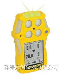 GasAlert Quattro四合一氣體檢測儀 QT