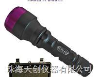 蘭寶Torch Light紫外線燈 Torch Light Kit
