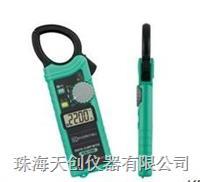 KEW2200交流鉗形表 KEW2200