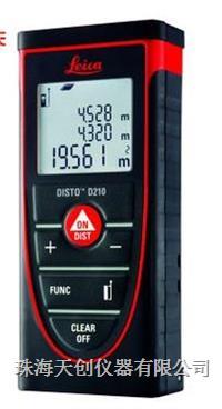 徠卡D210激光測距儀 D210