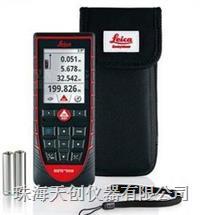 徠卡D510激光測距儀 D510